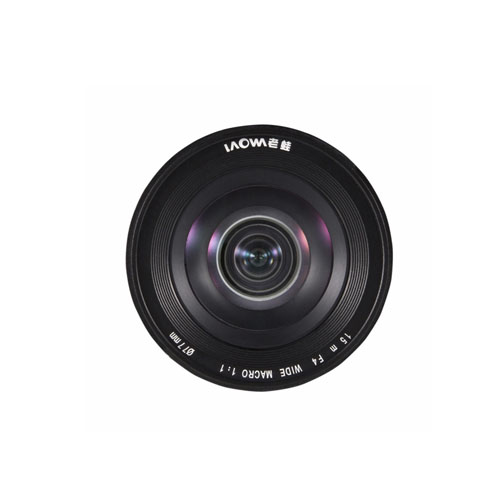 Laowa 15mm f4 Wide Angle Macro Lens for Sony FE 3