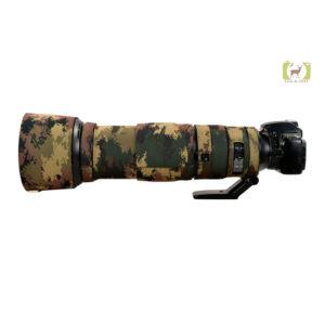 Cam O Coat for AF S NIKKOR 200 500mm f5.6E ED VR MWG Online Buy Mumbai India 1