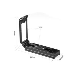SmallRig 2232 L Bracket for Nikon D850 Online Buy Mumbai India 03